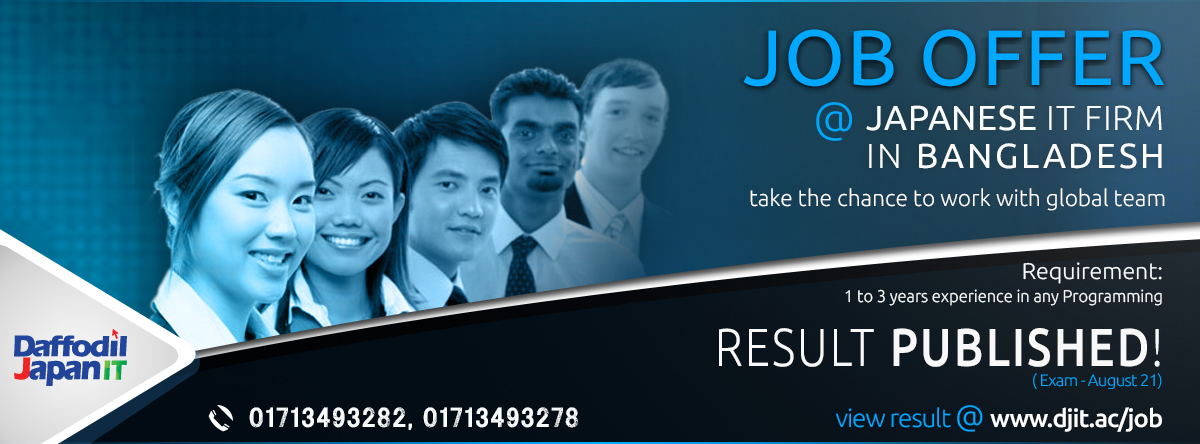 DJIT FV Recruitment